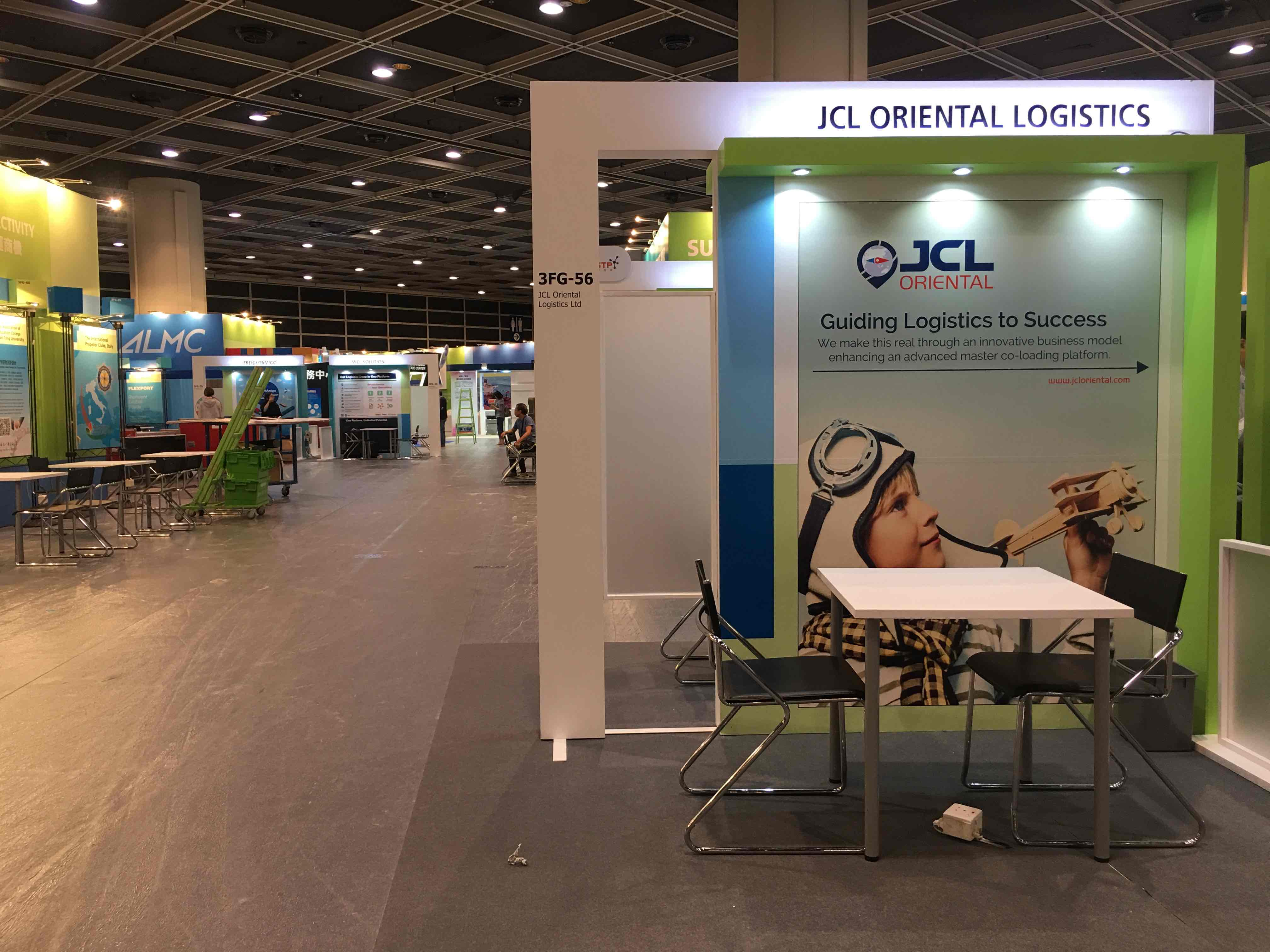 2017 ALMC, the Asia's largest logistics conference