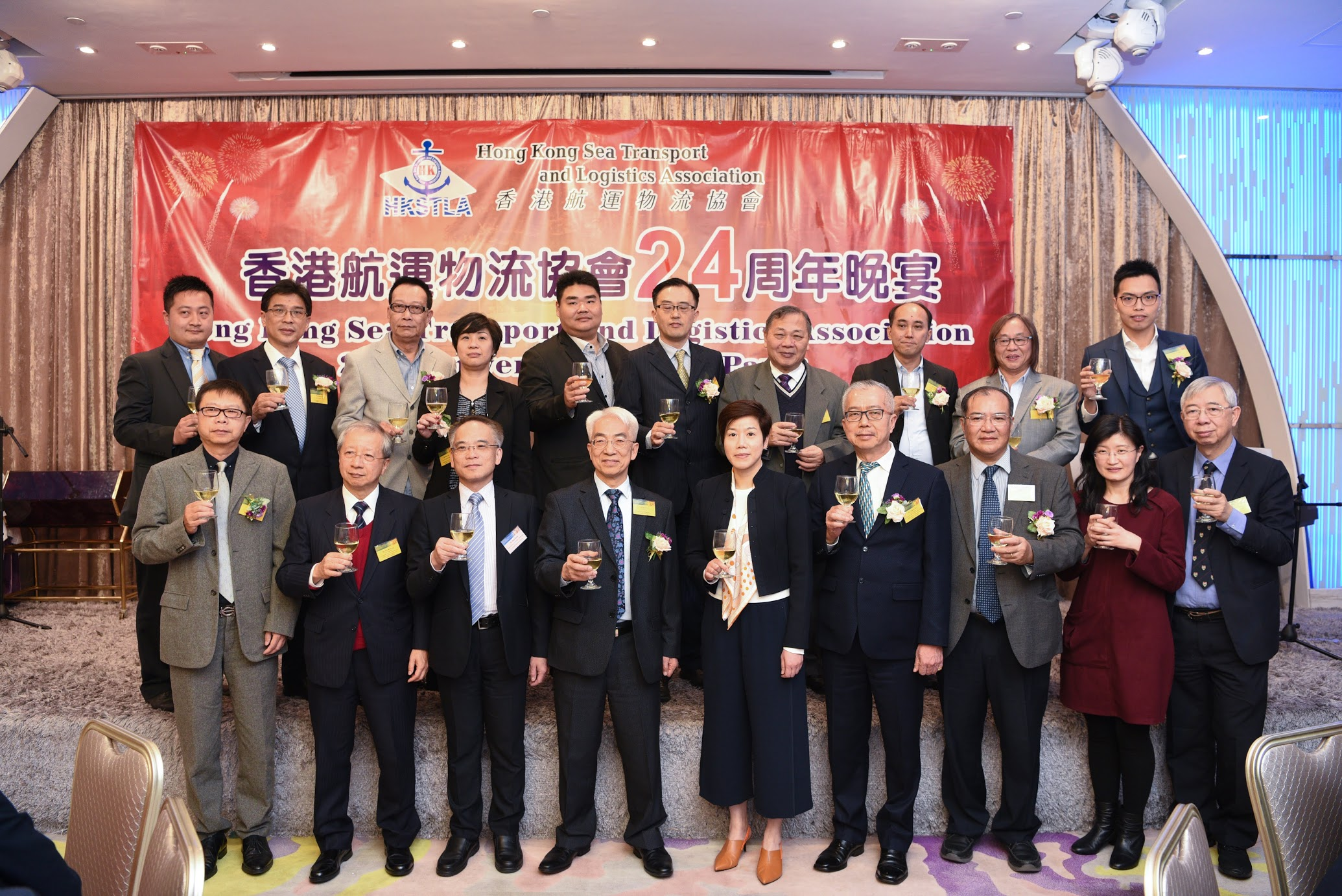 HKSTLA 24th annual dinner